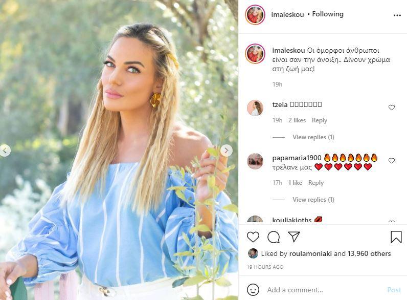 Ιωάννα Μαλέσκου: Με το πιο girly ανοιξιάτικο hair look!