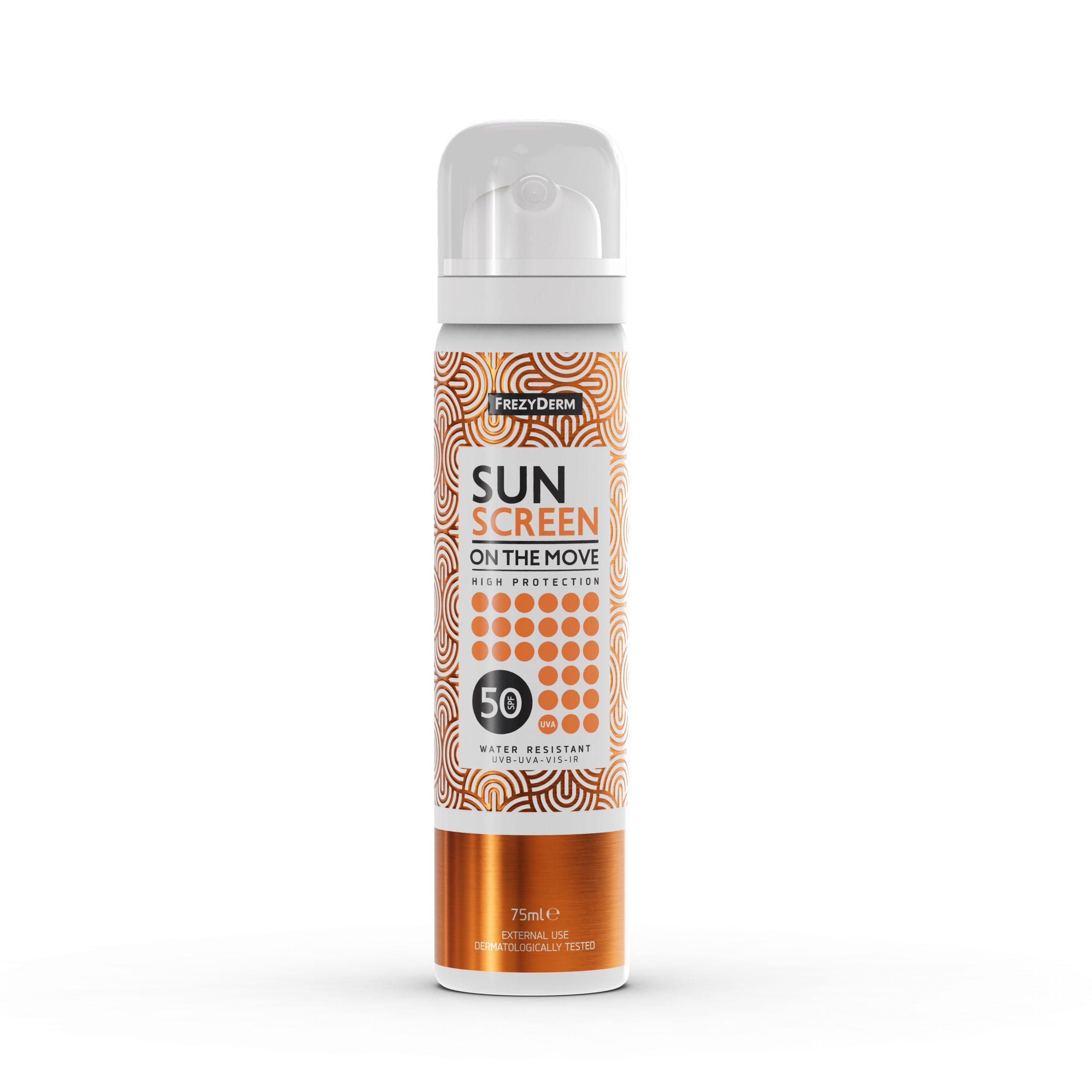 Χάρισε στο δέρμα σου express προστασία με το νέο αντηλιακό σπρέι SUN SCREEN ON THE MOVE SPF 50 από τη FREZYDERM