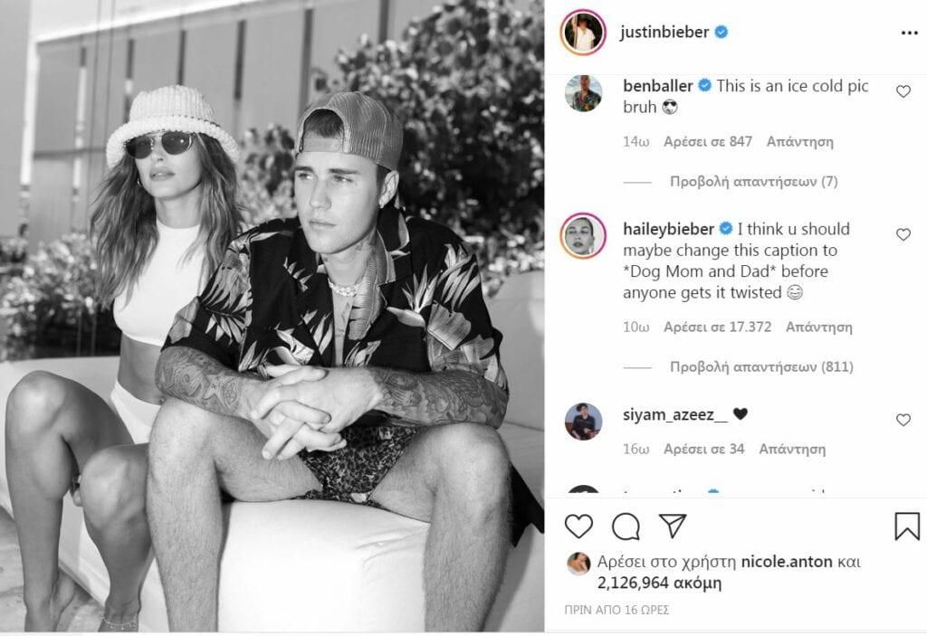 Justin Bieber: Η περίεργη ανάρτησή που φούντωσε τις φήμες πως θα γίνει πατέρας και η απάντηση της συζύγου του!